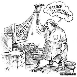 проблема интернет-зависимости