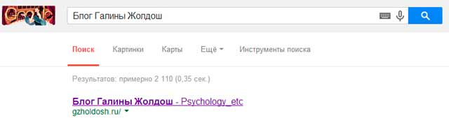 поисковые запросы