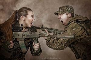 война полов